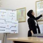 Договор о ЕАЭС расширит возможности граждан
