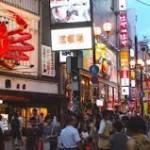 Увеличился  ВВП Японии