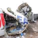 Дело о разбитом самолете рассмотрят в Великобритании