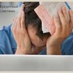Келимбетов рекомендует  избегать кредитов, если нет уверенности в платежеспособности