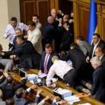 Разногласия в украинской Раде