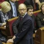 Изменения в закон,  благодаря которым глава Верховной Рады сможет распустить фракцию Компартии Украины