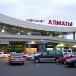 Аэропорты Казахстана к 2020 году будут соответствовать стандартам ИКАО