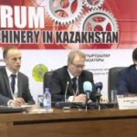 Форум машиностроителей пройдет в столице Республики Казахстан городе Астана