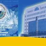 На проведение выборов сенаторов в 2014г в Казахстане выделено более 130 млн тенге