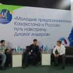 Спецфонд для молодых инноваторов Казахстана