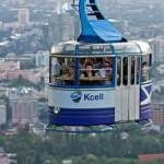 Новую канатную дорогу в Алматы построят французы