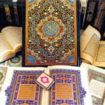 Введение нового  школьного предмета — «Тюркская история»