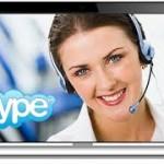 Изучение английского с помощью скайпа