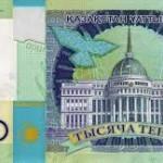 В Казахстане выпущена в обращение обновленная банкнота номиналом в 1000 тенге