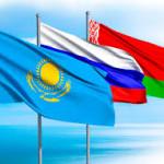 Армения намерена присоединиться к Евразийскому экономическому союзу