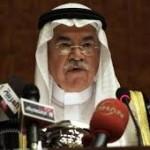 Планы ОАЭ в отношении природопользования