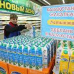 Акция «Сделано в Казахстане»  началась в Астане