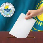 Кандидаты в президенты Казахстана имеют право потратить на агитацию до 577 млн тенге