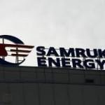 «Самрук-Энерго» снизят расходы на двадцать девять процентов