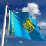 Мероприятия, приуроченные к 20-летию Ассамблеи народов Казахстана
