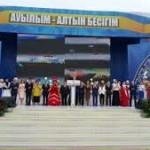 Президент Казахстана Нурсултан Назарбаев принял участие в Форуме «Ауылым — алтын бесiгiм»