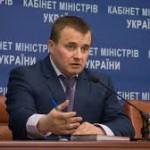 Украина предложила Казахстану транспорт нефти и газа по ее территории