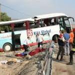 Несколько жителей Республики Казахстан пострадали в ДТП в Турции