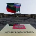 Реестр неправительственных организаций создается в Республике Казахстан