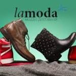 Промокоды от Ламода и не только доступны жителям Казахстана