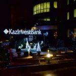 АО «Казинвестбанк» лишили лицензии на деятельность, связанную с ценными бумагами