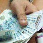 Казахстанский сервис моментальных займов