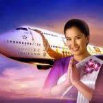 Перелет в Таиланд из Астаны