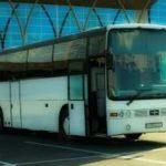 Автобусная экскурсия – лучшая форма внеурочной работы со школьниками