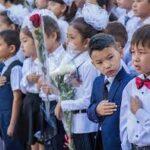Школьники Казахстана могут не надевать школьную форму и в этом учебном году